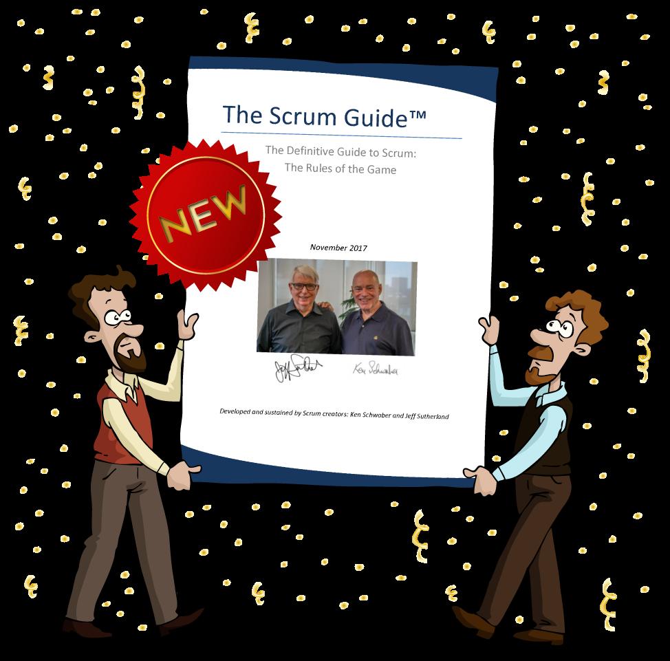 Scrum指南2017