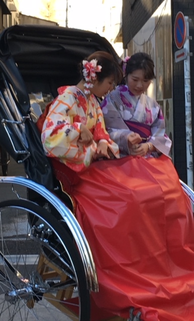 Japan Traditional Women